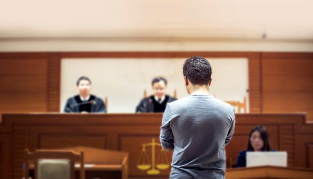 sistema-penal