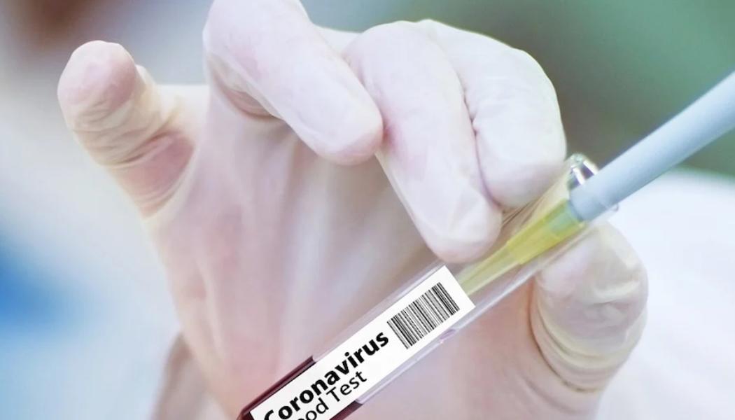vacuna