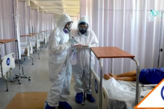 #Alerta: Se disparan contagios por lepra en México, van 89 casos en 18 estados